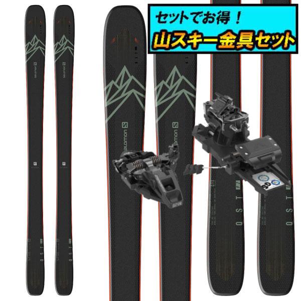 8月20日まで5万円以上の注文でクーポン利用で超お買い得!早期予約受付中山スキー金具セット20-21SALOMON サロモンQST LUX 92クエストルクス92+Dynafit ST ROTATION 10