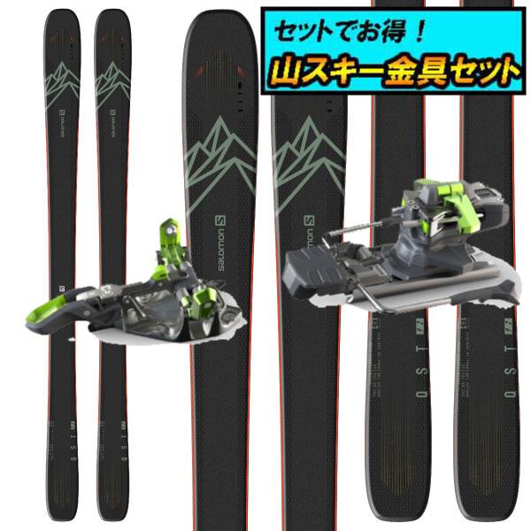 8月20日まで5万円以上の注文でクーポン利用で超お買い得!早期予約受付中山スキー金具セット20-21SALOMON サロモンQST 92クエスト92+G3 ZED12ブレーキ付