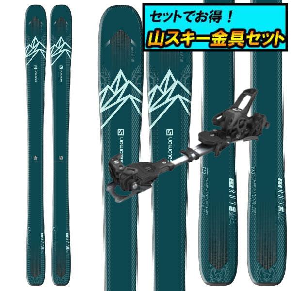 8月20日まで5万円以上の注文でクーポン利用で超お買い得!早期予約受付中山スキー金具セット20-21SALOMON サロモンQST LUX 92クエストルクス92+Tyrolia AMBITION 10AT