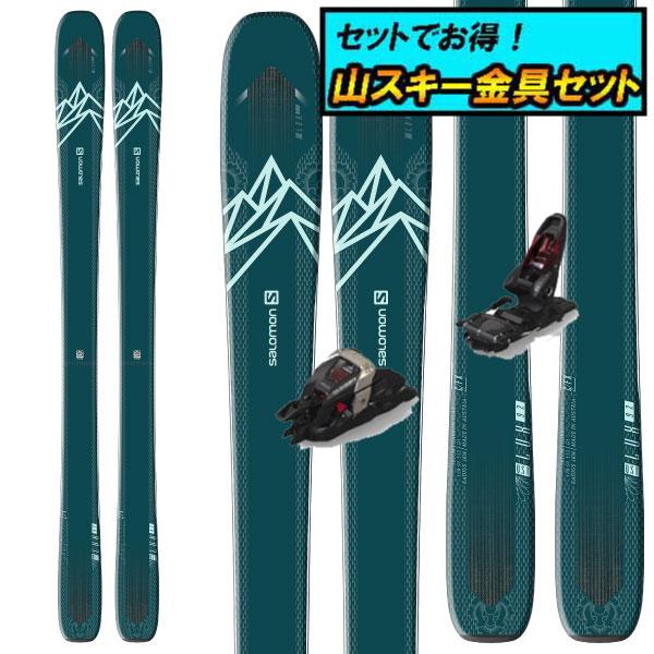 8月20日まで5万円以上の注文でクーポン利用で超お買い得!早期予約受付中山スキー金具セット20-21SALOMON サロモンQST LUX 92クエストルクス92+Marker DUKE PT12