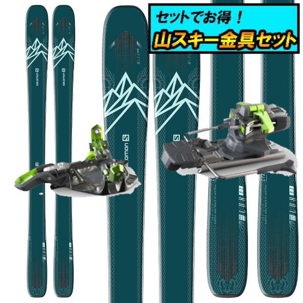 8月20日まで5万円以上の注文でクーポン利用で超お買い得!早期予約受付中山スキー金具セット20-21SALOMON サロモンQST LUX 92クエストルクス92+G3 ZED12ブレーキ付