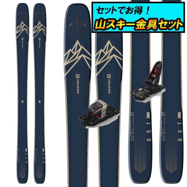 8月20日まで5万円以上の注文でクーポン利用で超お買い得!早期予約受付中山スキー金具セット20-21SALOMON サロモンQST 99クエスト99+Marker DUKE PT12