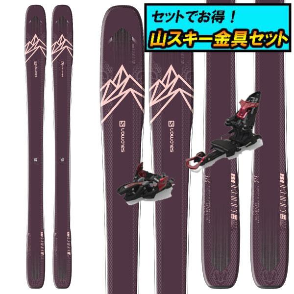 8月20日まで5万円以上の注文でクーポン利用で超お買い得!早期予約受付中山スキー金具セット20-21SALOMON サロモンQST LUMEN 99クエストルーメン99+Marker KINGPIN 10