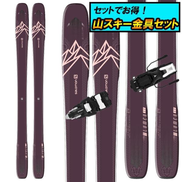 8月20日まで5万円以上の注文でクーポン利用で超お買い得!早期予約受付中山スキー金具セット20-21SALOMON サロモンQST LUMEN 99クエストルーメン99+Atomic SHIFT MNC10