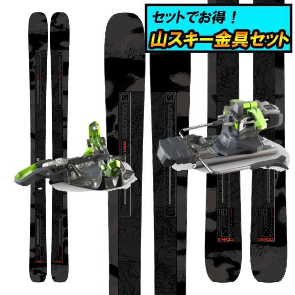 8月20日まで5万円以上の注文でクーポン利用で超お買い得!早期予約受付中山スキー金具セット20-21SALOMON サロモンSTANCE 102スタンス102+G3 ZED12ブレーキ付
