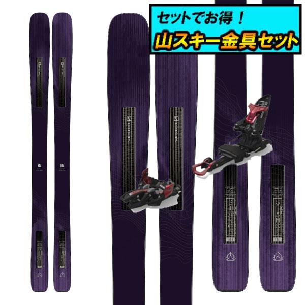 8月20日まで5万円以上の注文でクーポン利用で超お買い得!早期予約受付中山スキー金具セット20-21SALOMON サロモンSTANCE W 88スタンスW88+Marker KINGPIN 10