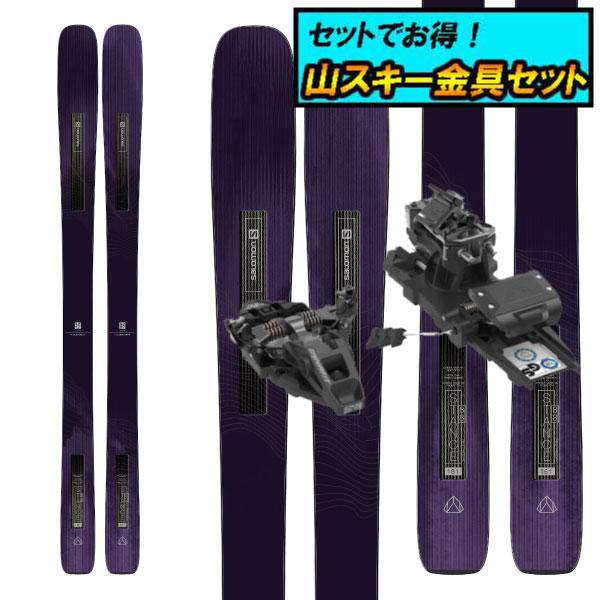 8月20日まで5万円以上の注文でクーポン利用で超お買い得!早期予約受付中山スキー金具セット20-21SALOMON サロモンSTANCE W 88スタンスW88+Dynafit ST ROTATION 10