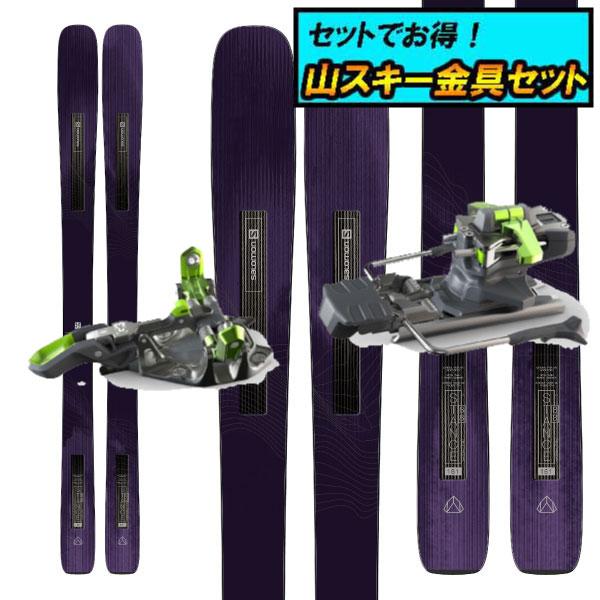 8月20日まで5万円以上の注文でクーポン利用で超お買い得!早期予約受付中山スキー金具セット20-21SALOMON サロモンSTANCE W 88スタンスW88+G3 ZED12ブレーキ付