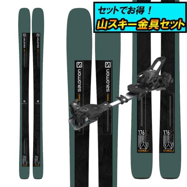 8月20日まで5万円以上の注文でクーポン利用で超お買い得!早期予約受付中山スキー金具セット20-21SALOMON サロモンSTANCE 90スタンス90+Tyrolia AMBITION 10AT