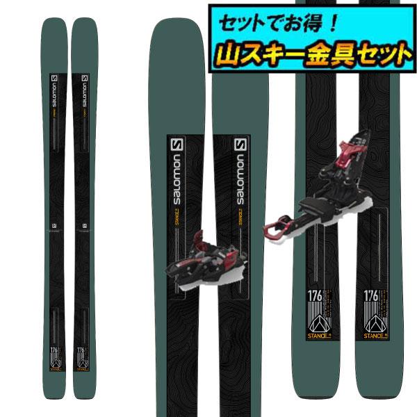 8月20日まで5万円以上の注文でクーポン利用で超お買い得!早期予約受付中山スキー金具セット20-21SALOMON サロモンSTANCE 90スタンス90+Marker KINGPIN 10