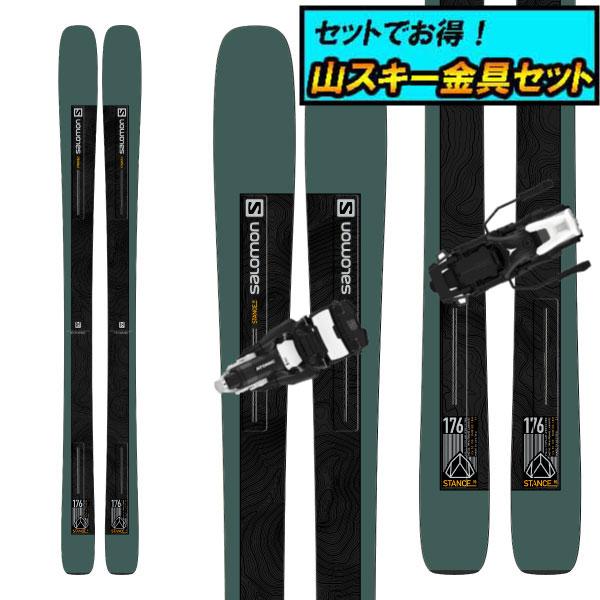 8月20日まで5万円以上の注文でクーポン利用で超お買い得!早期予約受付中山スキー金具セット20-21SALOMON サロモンSTANCE 90スタンス90+Atomic SHIFT MNC10