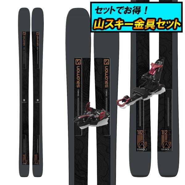 8月20日まで5万円以上の注文でクーポン利用で超お買い得!早期予約受付中山スキー金具セット20-21SALOMON サロモンSTANCE 96スタンス96+Marker KINGPIN 10