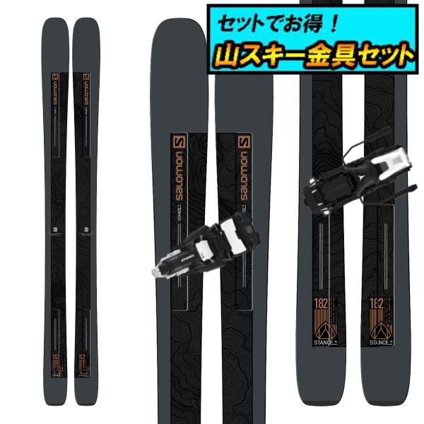 8月20日まで5万円以上の注文でクーポン利用で超お買い得!早期予約受付中山スキー金具セット20-21SALOMON サロモンSTANCE 96スタンス96+Atomic SHIFT MNC10