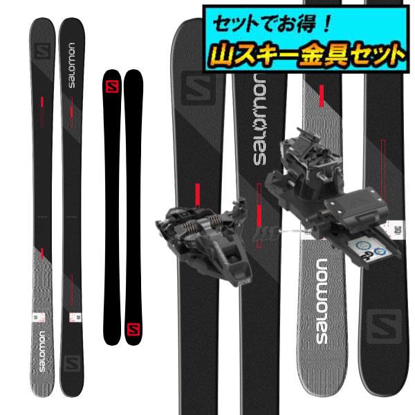 8月20日まで5万円以上の注文でクーポン利用で超お買い得!早期予約受付中山スキー金具セット20-21SALOMON サロモンTNT+Dynafit ST ROTATION 10