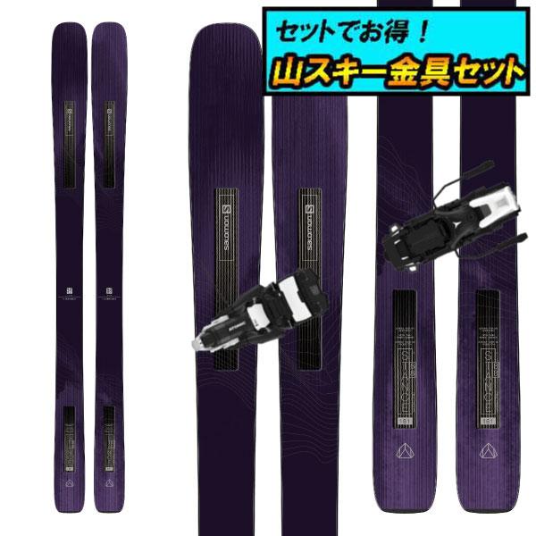 8月20日まで5万円以上の注文でクーポン利用で超お買い得!早期予約受付中山スキー金具セット20-21SALOMON サロモンSTANCE W 88スタンスW88+Atomic SHIFT MNC10