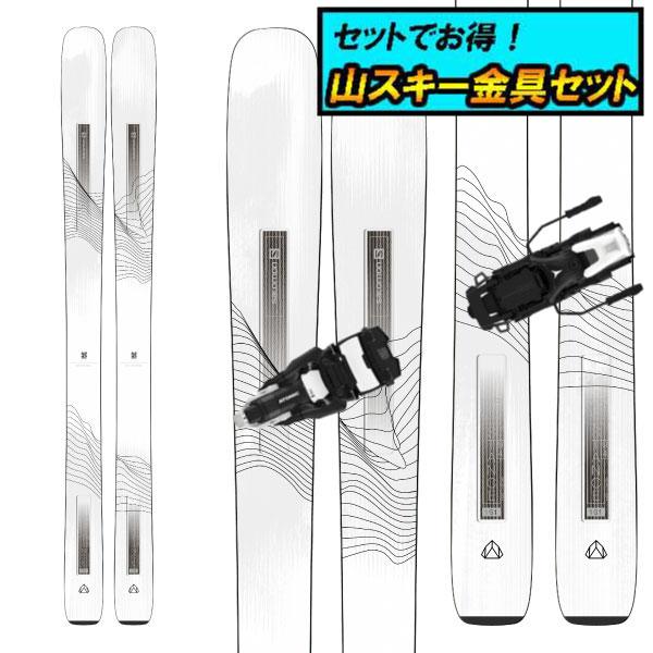8月20日まで5万円以上の注文でクーポン利用で超お買い得!早期予約受付中山スキー金具セット20-21SALOMON サロモンSTANCE W 94スタンスW94+Atomic SHIFT MNC10