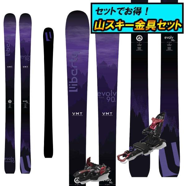 8月20日まで5万円以上の注文でクーポン利用で超お買い得!早期予約受付中山スキー金具セット20-21LIBERTY リバティevolv90Wイボルブ90W+Marker KINGPIN10