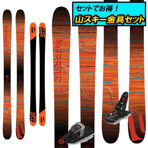 8月20日まで5万円以上の注文でクーポン利用で超お買い得!早期予約受付中山スキー金具セット20-21LIBERTY リバティHELIX 84ヒリックス84+Marker DUKE PT12