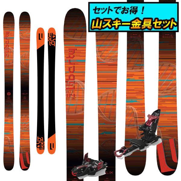 8月20日まで5万円以上の注文でクーポン利用で超お買い得!早期予約受付中山スキー金具セット20-21LIBERTY リバティHELIX 84ヒリックス84+Marker KINGPIN10