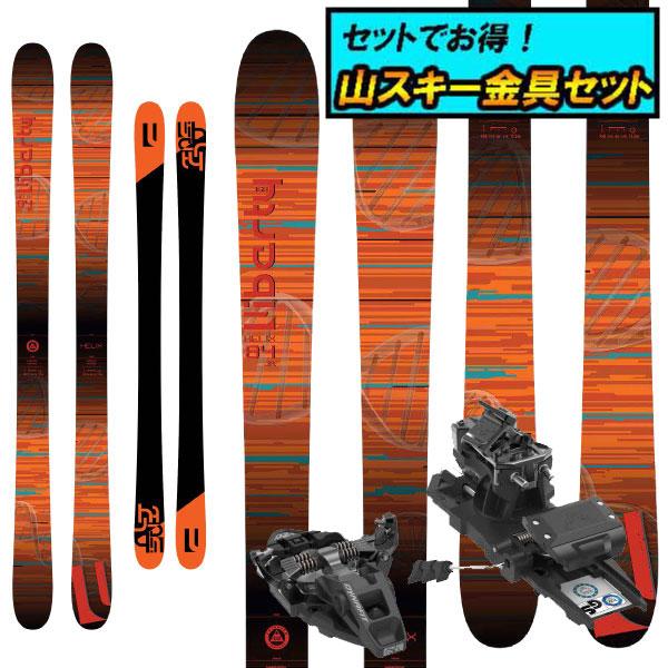 8月20日まで5万円以上の注文でクーポン利用で超お買い得!早期予約受付中山スキー金具セット20-21LIBERTY リバティHELIX 84ヒリックス84+Dynafit ST ROTATION 10