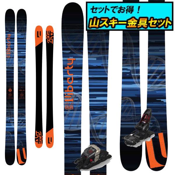 8月20日まで5万円以上の注文でクーポン利用で超お買い得!早期予約受付中山スキー金具セット20-21LIBERTY リバティHELIX 88ヒリックス88+Marker DUKE PT12