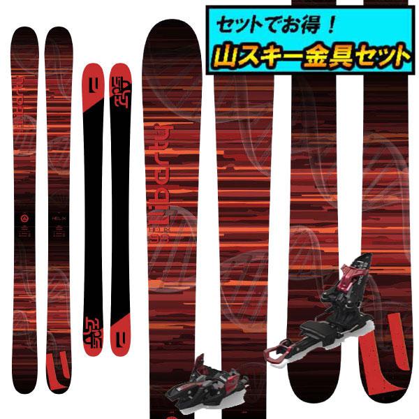 8月20日まで5万円以上の注文でクーポン利用で超お買い得!早期予約受付中山スキー金具セット20-21LIBERTY リバティHELIX 98ヒリックス98+Marker KINGPIN10