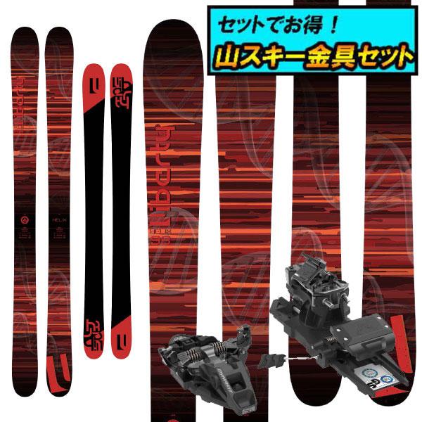 8月20日まで5万円以上の注文でクーポン利用で超お買い得!早期予約受付中山スキー金具セット20-21LIBERTY リバティHELIX 98ヒリックス98+Dynafit ST ROTATION 10