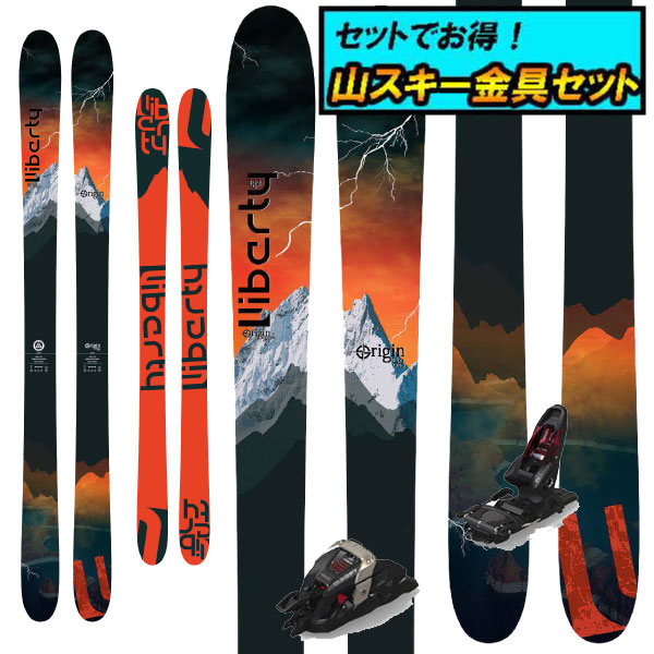 8月20日まで5万円以上の注文でクーポン利用で超お買い得!早期予約受付中山スキー金具セット20-21LIBERTY リバティORIGIN 96オリジン96+Marker DUKE PT12