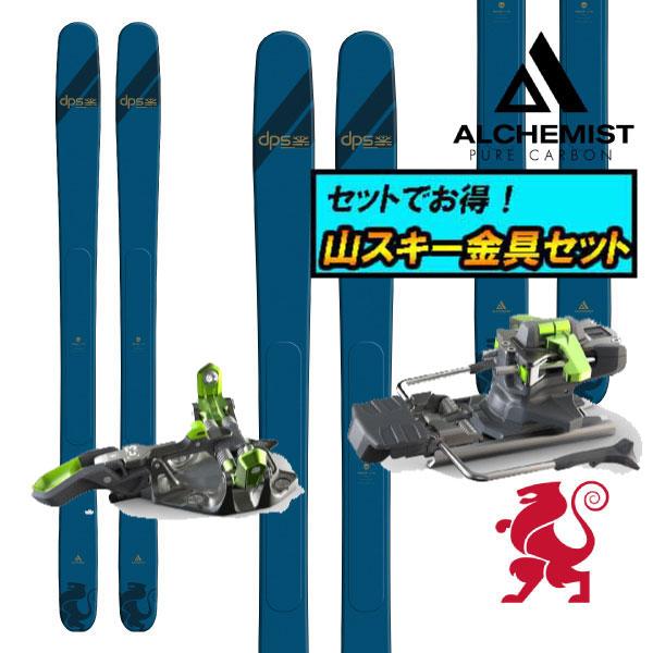 8月20日まで5万円以上の注文でクーポン利用で超お買い得!早期予約受付中山スキー金具セット20-21DPS ディーピーエスWAILER A110 C2ワイラーA110 C2+G3 ZED12ブレーキ付ALCHEMIST