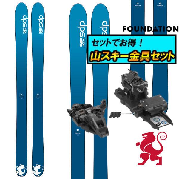 8月20日まで5万円以上の注文でクーポン利用で超お買い得!早期予約受付中山スキー金具セット20-21DPS ディーピーエスWAILER F106 C2ワイラーF106 C2+Dynafit ST ROTATION 10FOUNDATION