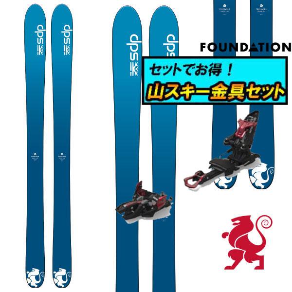 8月20日まで5万円以上の注文でクーポン利用で超お買い得!早期予約受付中山スキー金具セット20-21DPS ディーピーエスWAILER F106 C2ワイラーF106 C2+Marker KINGPIN10FOUNDATION