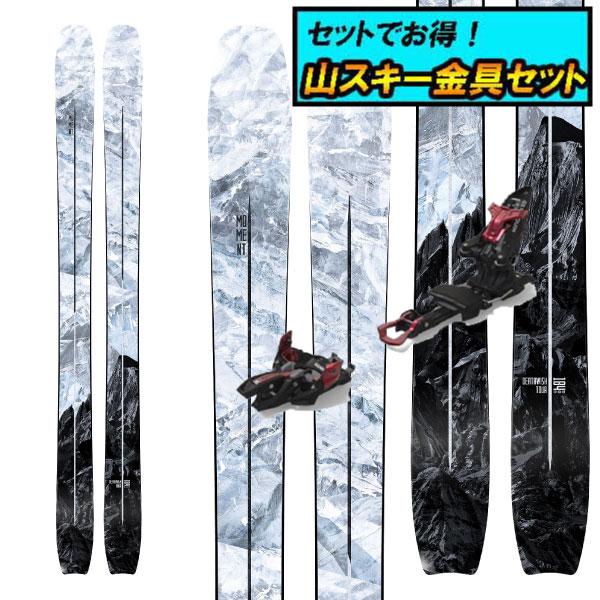 8月20日まで5万円以上の注文でクーポン利用で超お買い得!山スキー金具セット20-21MOMENT モーメントDEATHWISH TOURデスウィッシュツアー+Marker KINGPIN 10