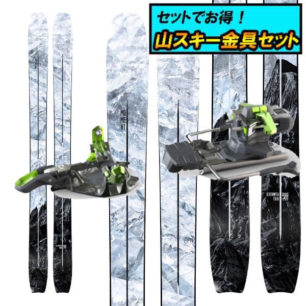 8月20日まで5万円以上の注文でクーポン利用で超お買い得!山スキー金具セット20-21MOMENT モーメントDEATHWISH TOURデスウィッシュツアー+G3 ZED12ブレーキ付