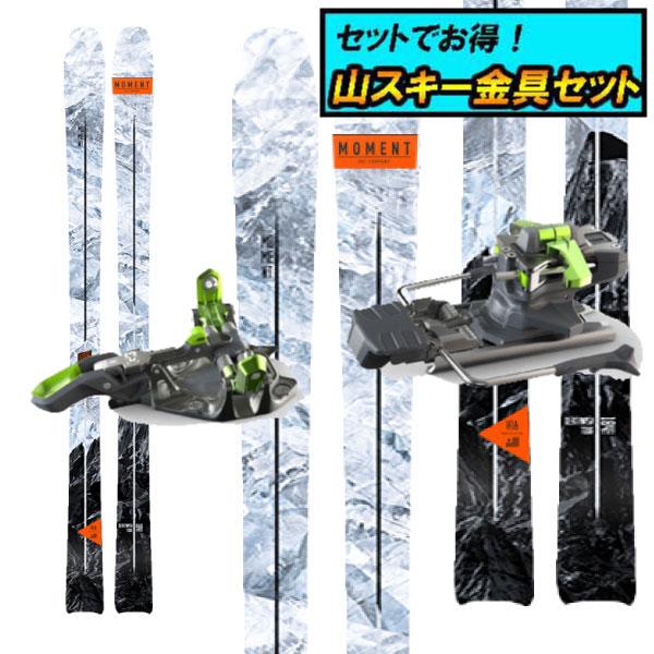 8月20日まで5万円以上の注文でクーポン利用で超お買い得!山スキー金具セット20-21MOMENT モーメントSTREGAストレーガ+G3 ZED12ブレーキ付