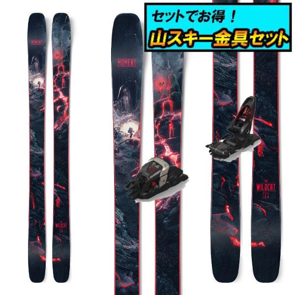 8月20日まで5万円以上の注文でクーポン利用で超お買い得!山スキー金具セット20-21MOMENT モーメントWILDCAT 101ワイルドキャット101+Marker DUKE PT12