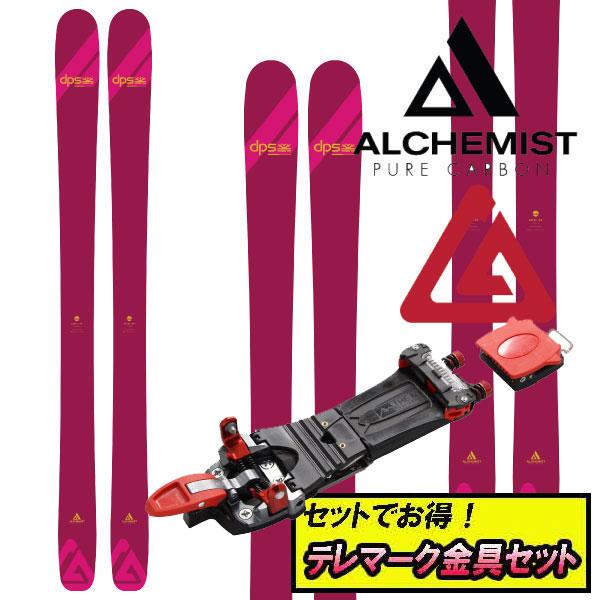 テレマーク金具セットでお買い得!クーポン利用でさらにお買い得!19-20DPS ディーピーエスUSCHI A94 C2ウッシーA94 C2+The M Equipment MEIDJO 2.1 [テレマーク金具付き2点セット]ALCHEMIST