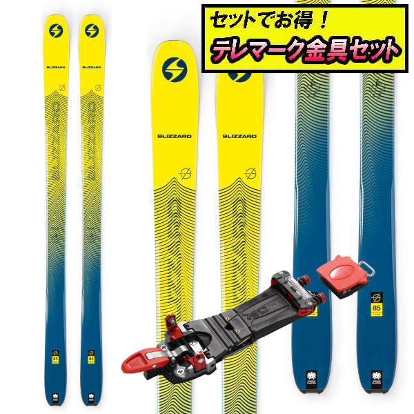 テレマーク金具セットでお買い得!クーポン利用でさらにお買い得!19-20BLIZZARD ブリザードZERO G 85 Yellow-BlueゼロG85イエローブルー+The M Equipment MEIDJO 2.1 [テレマーク金具付き2点セット]