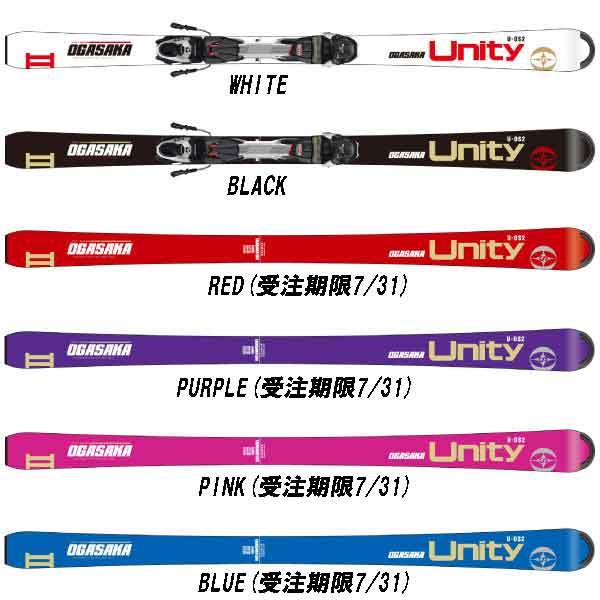 クーポン利用でさらにお買い得!19-20オガサカ OGASAKA U-OS/2 + Marker FDT TP10金具セット