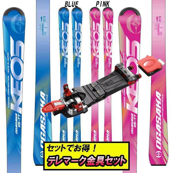 テレマーク金具セットでお買い得!クーポン利用でさらにお買い得!19-20オガサカ OGASAKA KS-TT+The M Equipment MEIDJO 2.1 [テレマーク金具付き2点セット]