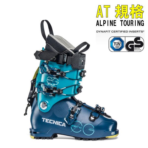 クーポン利用でさらにお買い得に!19-20TECNICA テクニカZERO G SCOUT WゼロGスカウトW兼用靴