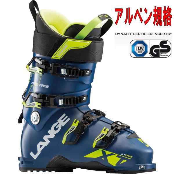 5月10日まで限定特価+ポイント10倍!19-20LANGE ラングXT FREE 120XTフリー120アルペン規格対応兼用靴