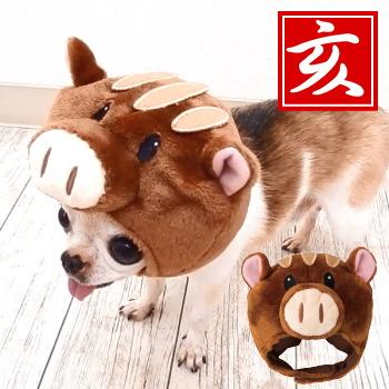 Amazon | かぶりもの いのししマスク(干支・猪・ …
