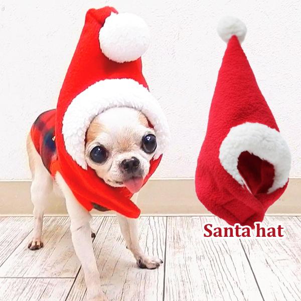 LWD サンタハット │ チワワ 小型犬 犬 ペット 帽子 キャップ 犬用 おしゃれ 子犬 パピー クリスマス Xmas 変身 となかい トナカイ サンタ かぶりもの コスプレ ニット帽 ニット帽子 秋 冬  犬用品 ペット用品 犬グッズ ペットグッズ