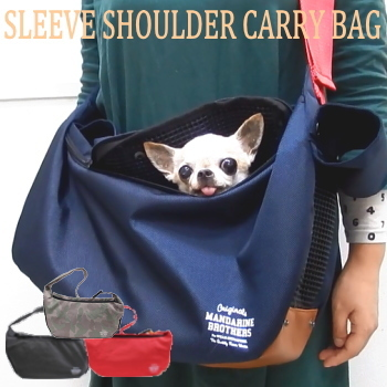 In front of trip to shoulder shoulder cliff shawl bag stylish movement car  bicycle outing puppy puppy pet article dog article cuddle for the sleeve