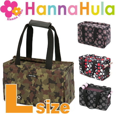 Hanna Hula(汉纳Fra)提包R大小(飞翔距离供狗飞翔距离宠物飞翔距离宠物供小型奇瓦瓦狗狗使用的使用的)
