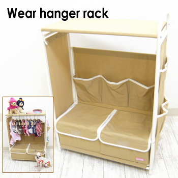 Clothes Hanger Rack (Chihuahua Small Dog Storage Furniture Assembled)