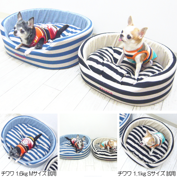 RADICA border design round bed size L (Chihuahua small dog coddlers bed) sold out items