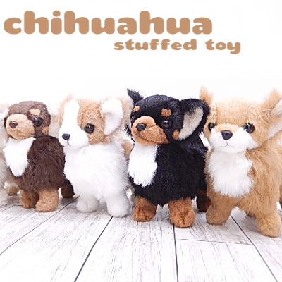 Skipdog Stuffed Chihuahua Chihuahua Toy Dog Stuffed Animals
