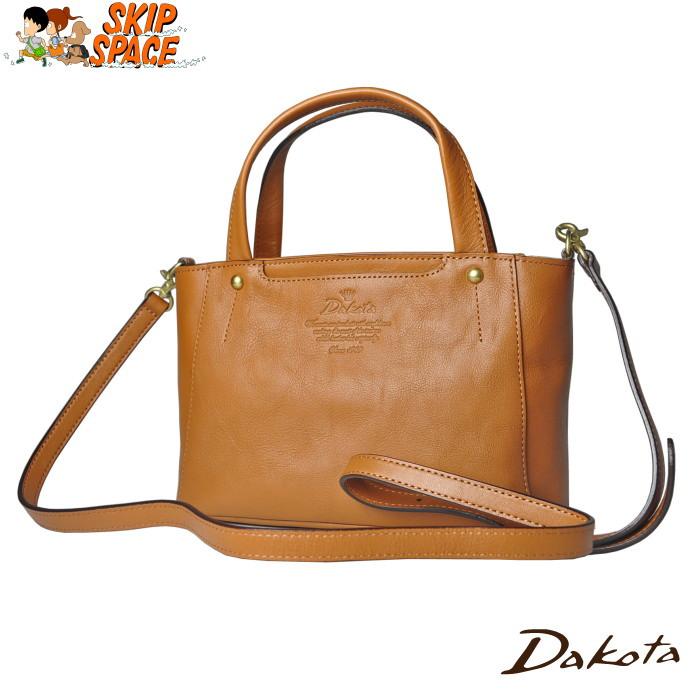 Dakota(ダコタ) キューブ 2wayミニトート 1030307 ブラウン 【送料無料】【レビューで粗品プレゼント】