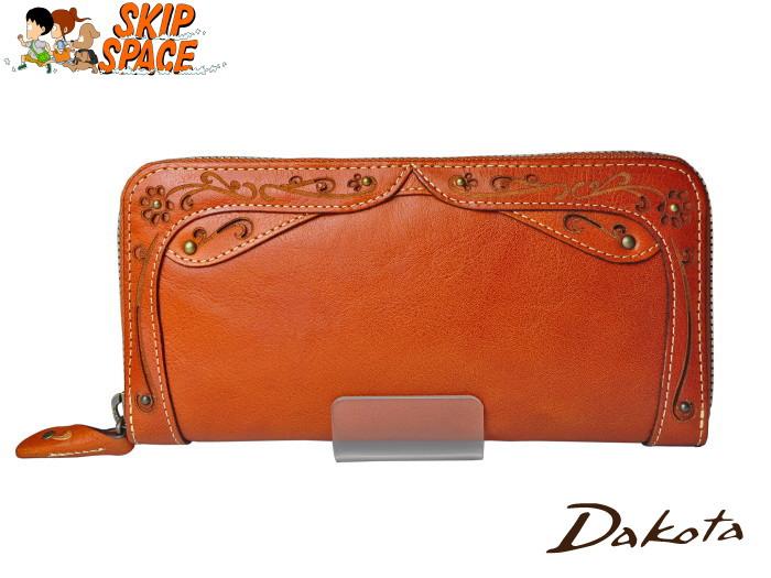 Dakota(ダコタ) デイジー 長財布(ラウンド型ファスナー) 0035226 ブラウン 【送料無料】【レビューで粗品プレゼント】